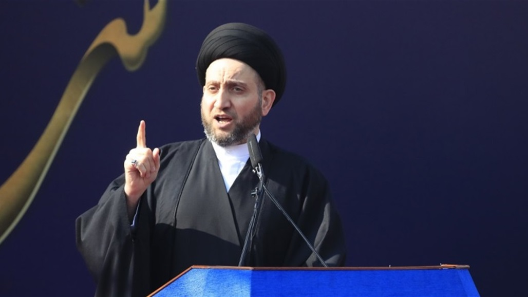 Al-Hakim: The House of Representatives vote on the candidates of the remaining ministries is a national achievement