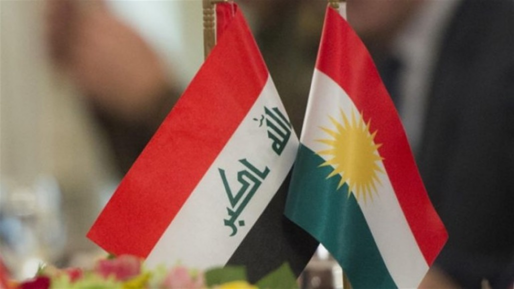 What the regional delegation will discuss in Baghdad today