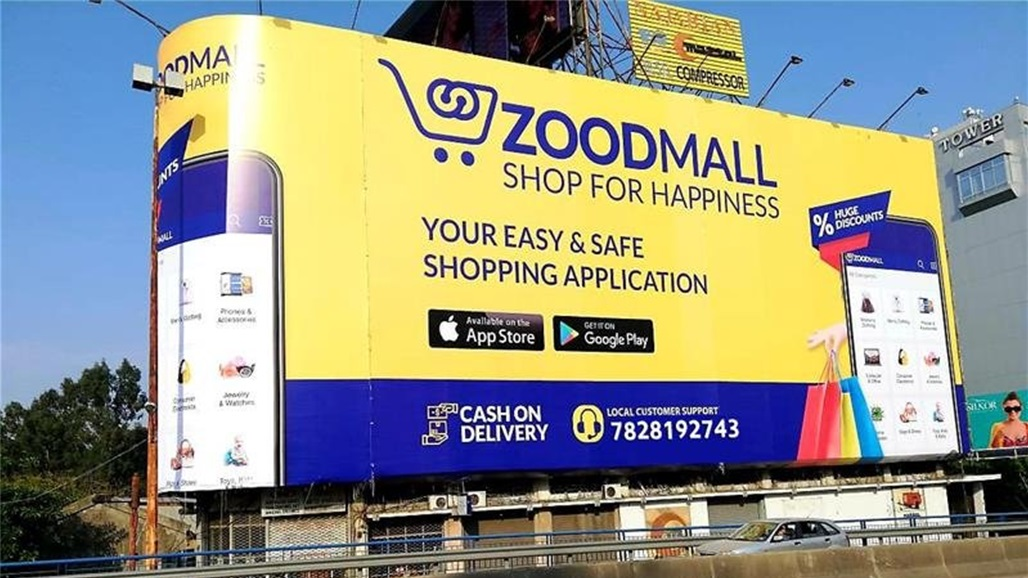 The ZoodMall e-commerce app closes a $ 10 million investment round Doc-P-349485-637285994038191637