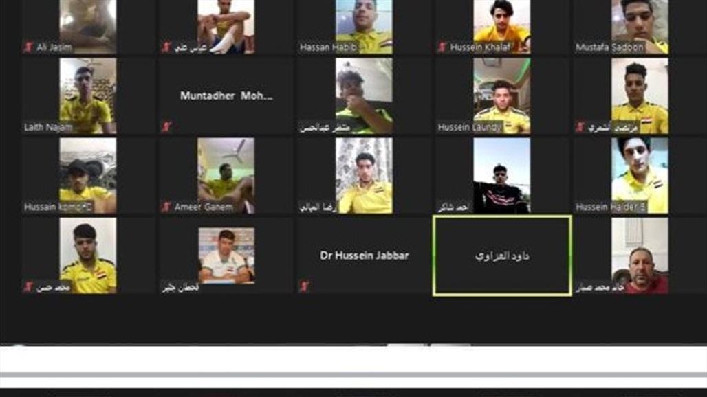 منتخب الشباب يواصل التحضير عن بُعد والإعداد الفعلي الشهر المقبل