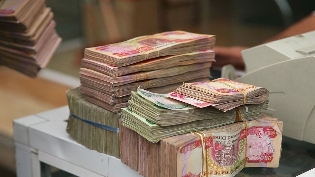 Al-Kazemi issues financial guidance regarding employee salaries
