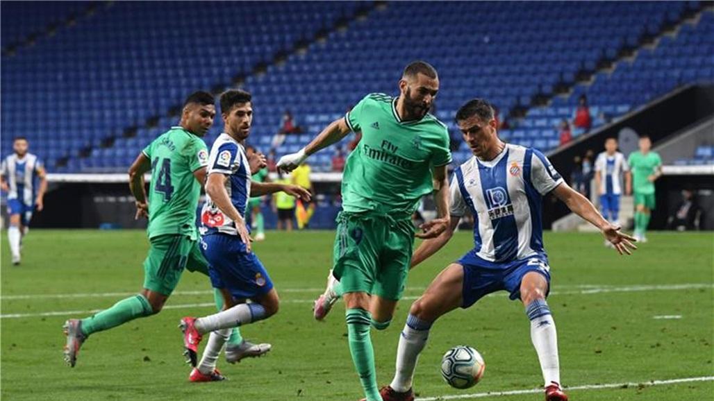 ريال مدريد ينفرد بصدارة الليغا بفوز اقتصادي على اسبانيول
