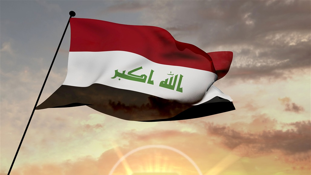 The text of Fouad Hussein's message regarding the decision to include Iraq is a list of high-risk countries Doc-P-351217-637298854492854674
