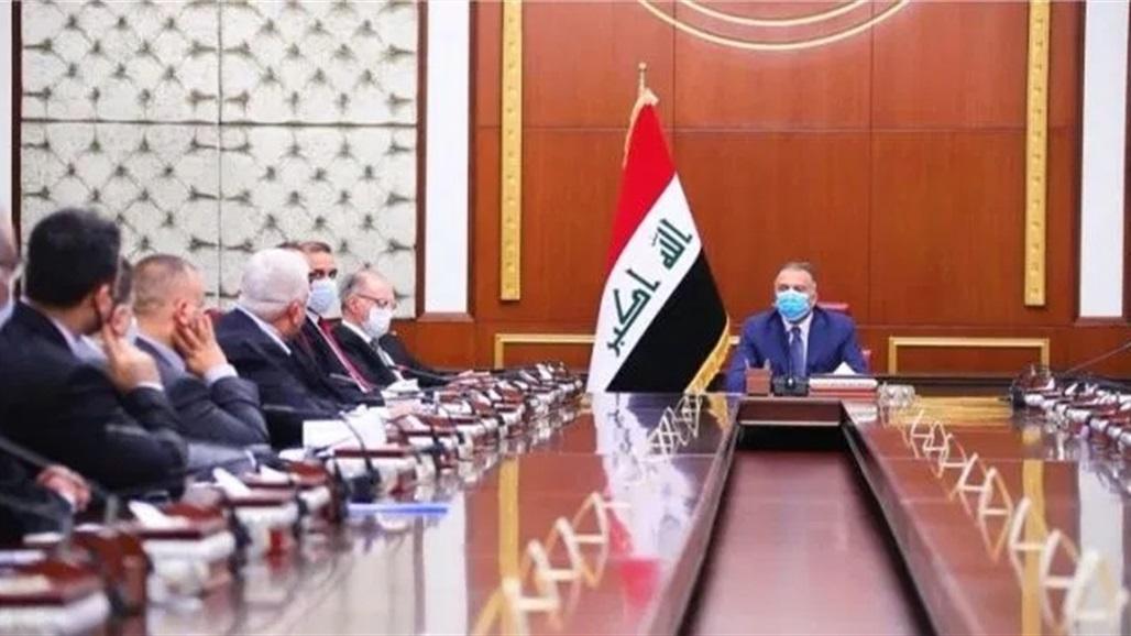 نص قرارات اللجنة العليا للصحة والسلامة   كورونا في العراق