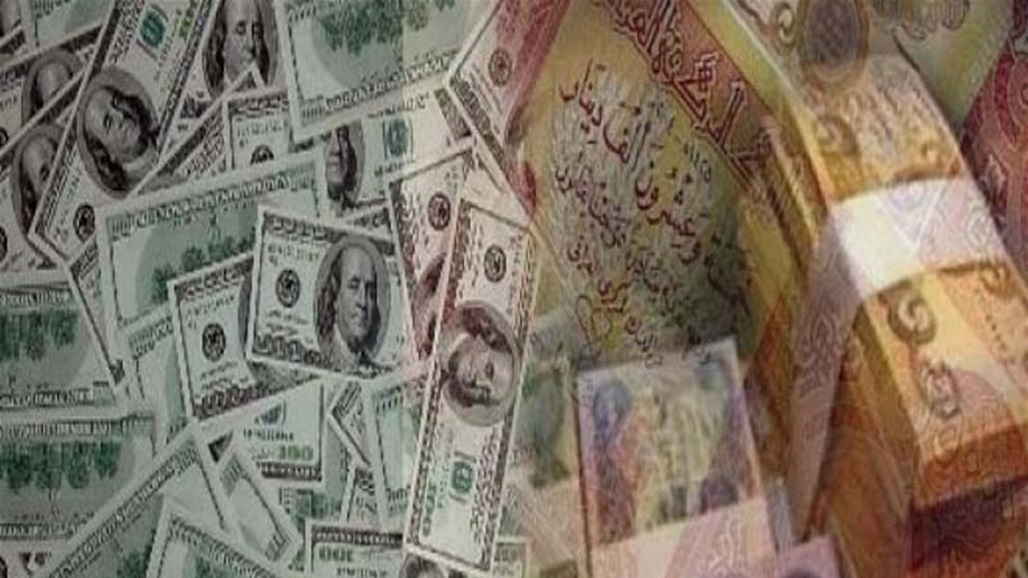 Find out the exchange rates of the dollar in the Iraqi markets for Wednesday
