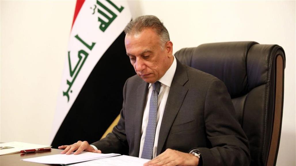 المتحدث باسم القائد العام: الكاظمي يوجه بفتح تحقيق فوري ودقيق بأحداث ساحة التحرير