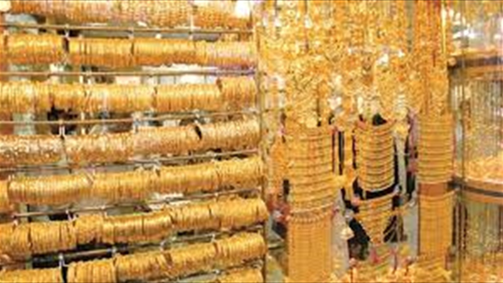 Gold prices in the Iraqi market today