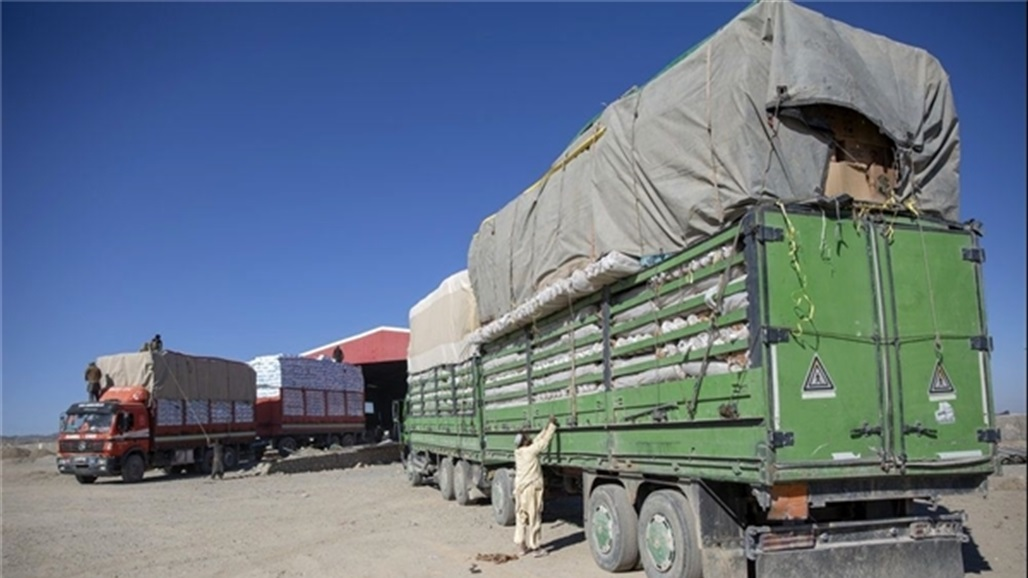 Iran announces the export of approximately 19,000 tons of non-oil goods to Iraq