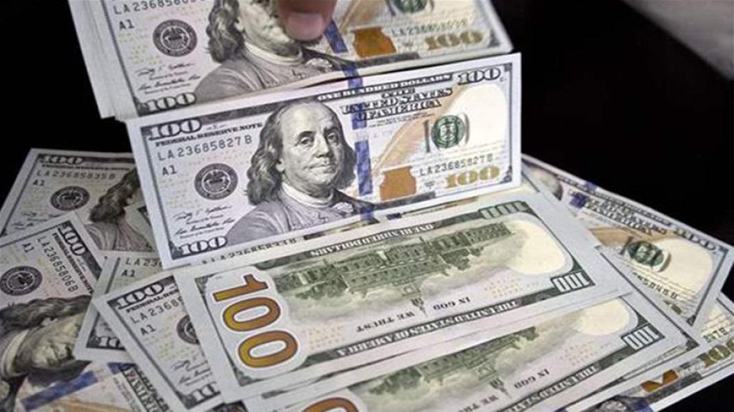 أسعار صرف الدولار أمام الدينار لهذا اليوم