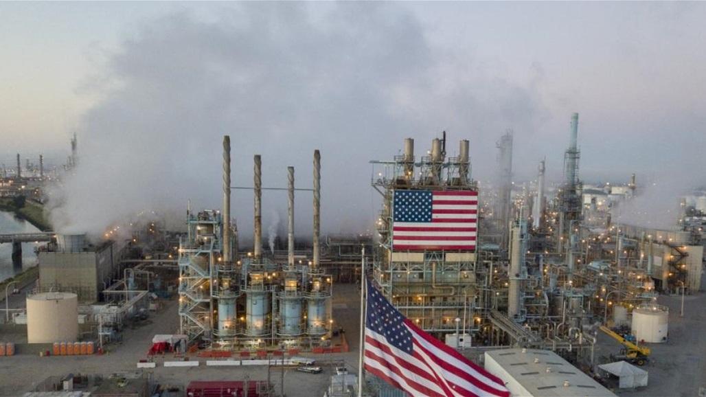500 bankruptcies among US oil and gas companies Doc-P-355974-637339342041525241