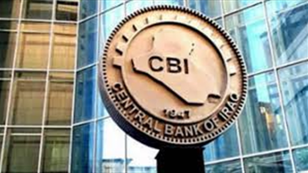 Source: A general manager at the Central Bank submits a leave request and the Deputy Governor asks for his retirement