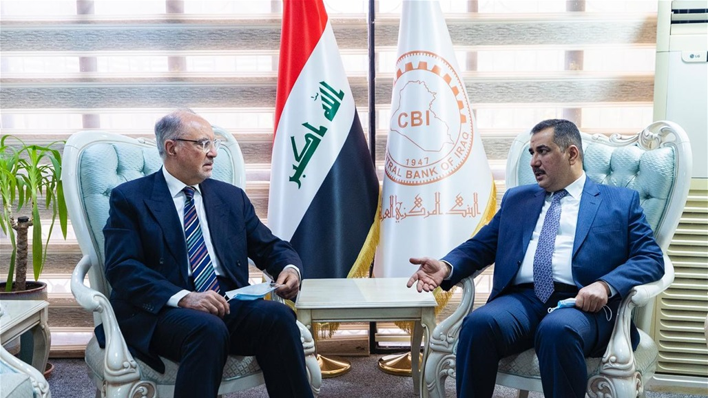 Central Bank Governor and Finance Minister discuss the repercussions of the financial crisis