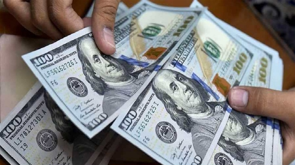 Again .. the dollar is rising in the Iraqi market, and these are its prices 10/6/20 Doc-P-360604-637375676238158893