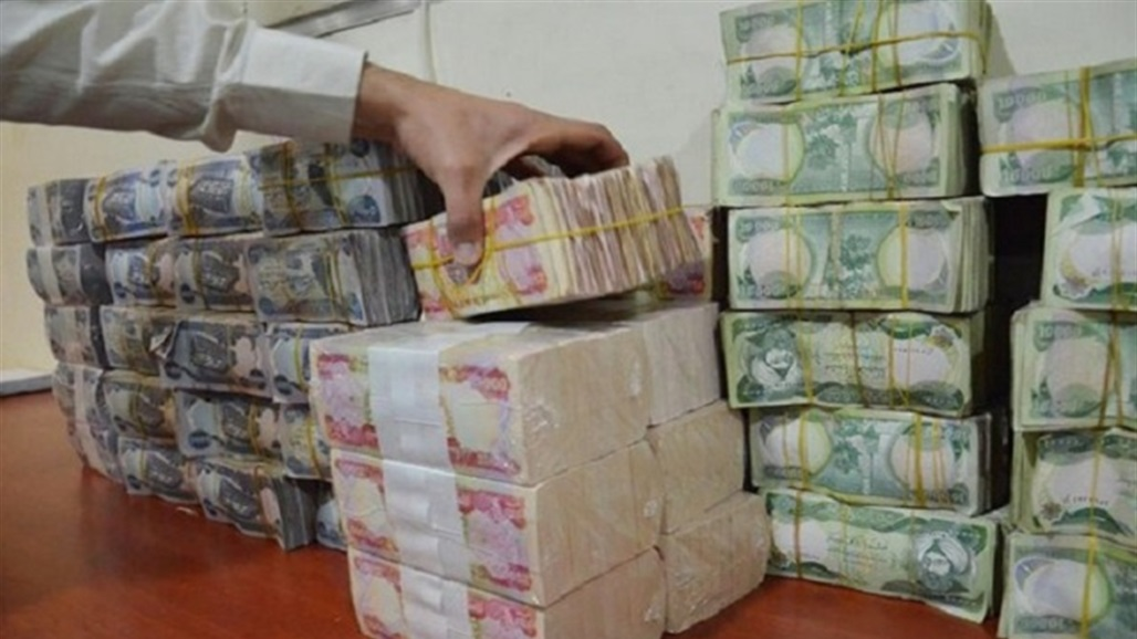 "A deputy calls for opening a ""file"" of private banks and revealing the names of politicians ""plundering Iraq's wealth."