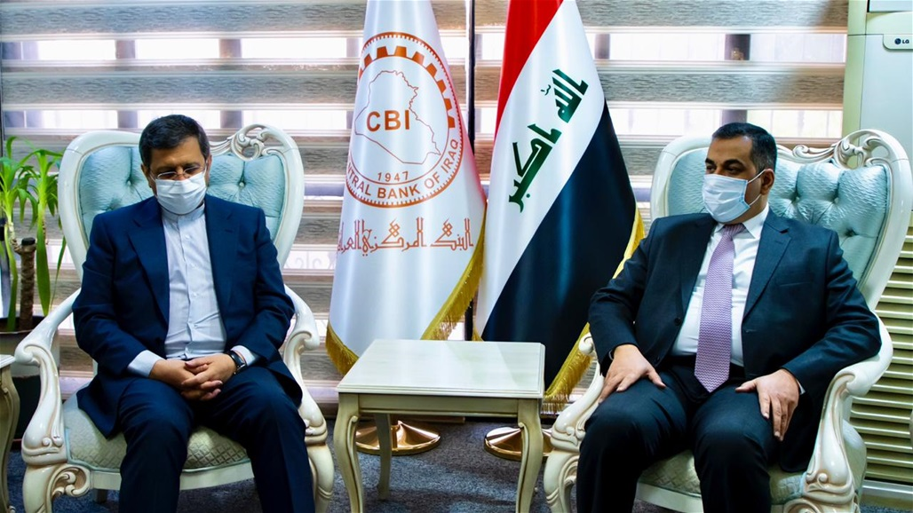 Iraq proposes to form a joint committee to settle financial issues with Iran