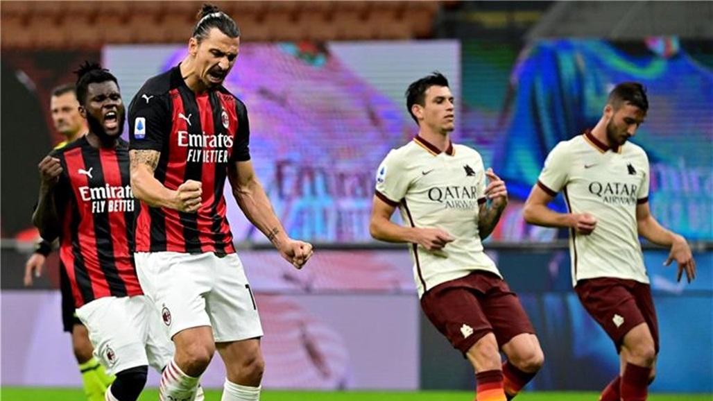 في مباراة مجنونة.. ميلان يتعادل مع روما بقمة الكالتشيو الايطالي