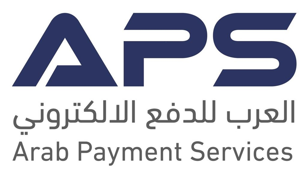 For the first time in Iraq ... state departments rely on electronic collection to collect money Doc-P-365493-637421666785211392