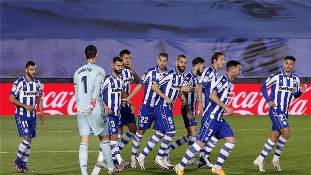 آلافيس يقهر ريال مدريد في عقر داره ويزيد متاعبه في الليجا