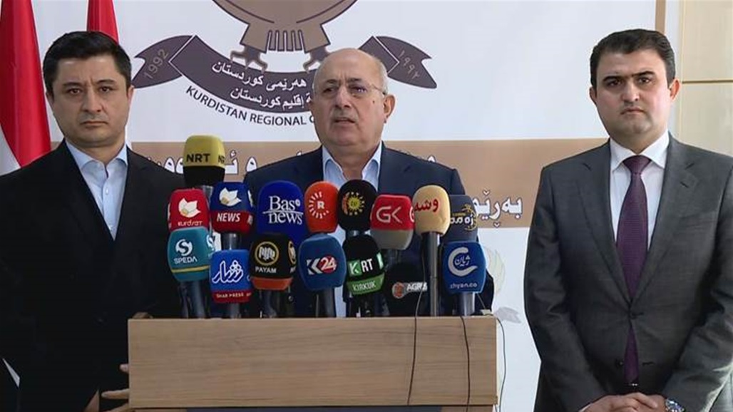 The Kurdistan government declares its willingness to abide by the Fiscal Deficit Financing Law