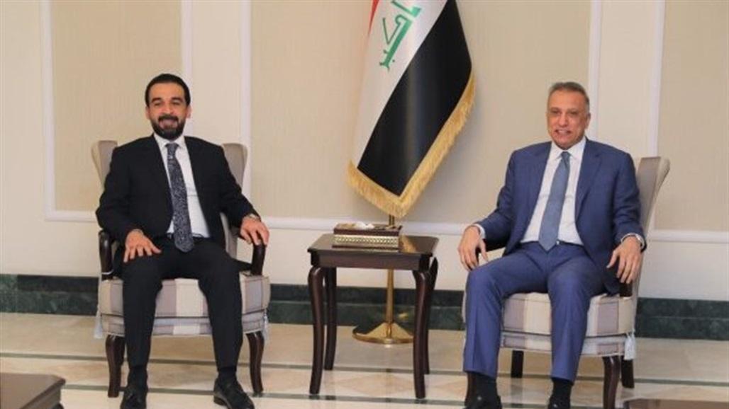 Al-Kazemi and Al-Halbousi chair a negotiating meeting with the Kurdistan Region delegation