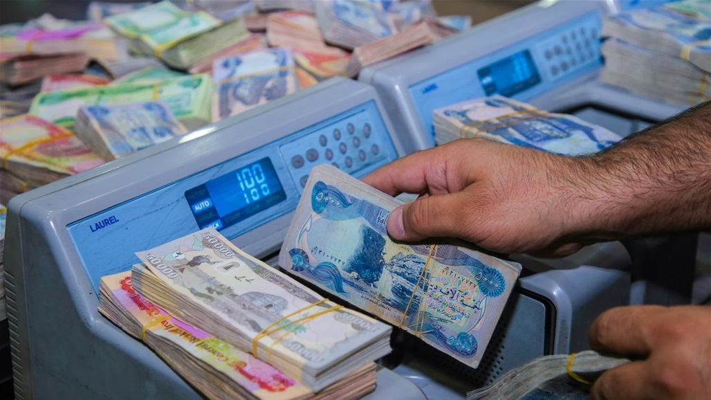 Central Bank: We are preparing to launch a package of measures that will achieve a balance in the exchange rate Doc-P-367250-637438159295656598