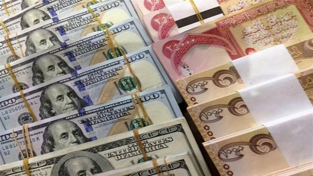 Finance: We will issue a statement to raise the exchange rate of the dollar to 1450 dinars per dollar