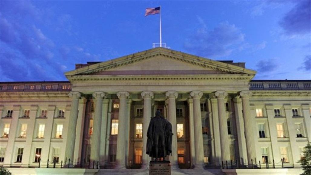 The US Treasury imposes new sanctions on Iran