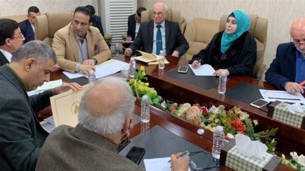 In the presence of Al-Kazemi .. Parliamentary Finance discusses the draft budget law