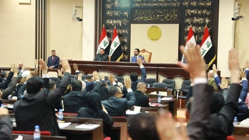 Representative law determines Parliament's priorities before going to the legislative recess