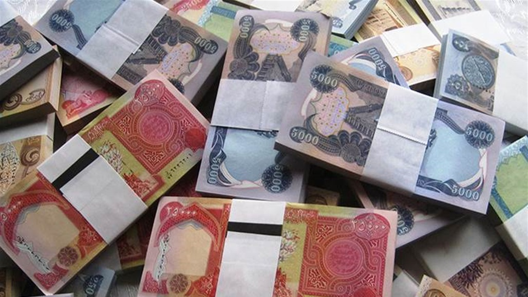 Economist: Iraq's looted funds are more than $ 300 billion
