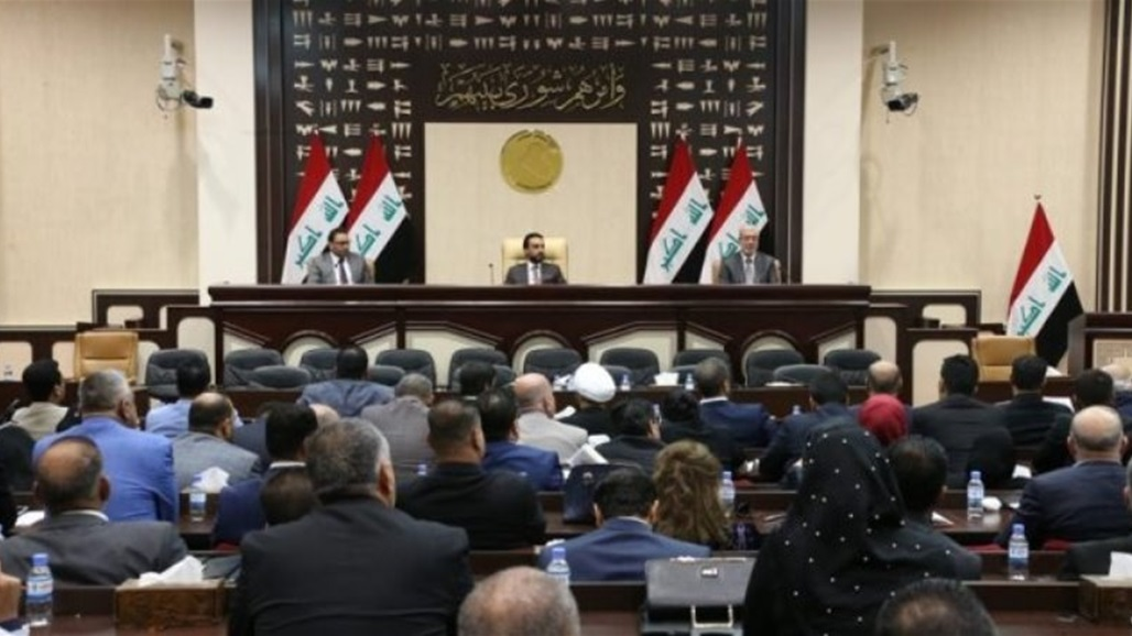 Tomorrow .. Parliament will hold a session to vote on the budget