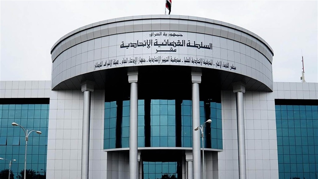 Next Monday .. The Judicial Council meets to implement the Federal Court Law