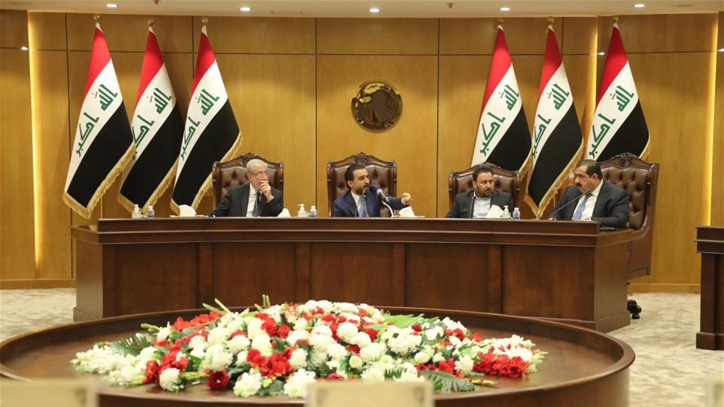Parliament holds a meeting to complete the requirements of budget legislation legislation