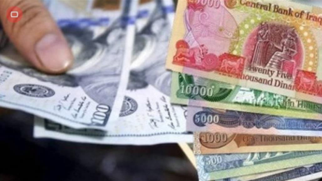 Dollar exchange rates against the Iraqi dinar for today 4/3/21 Doc-P-378113-637530328268819264