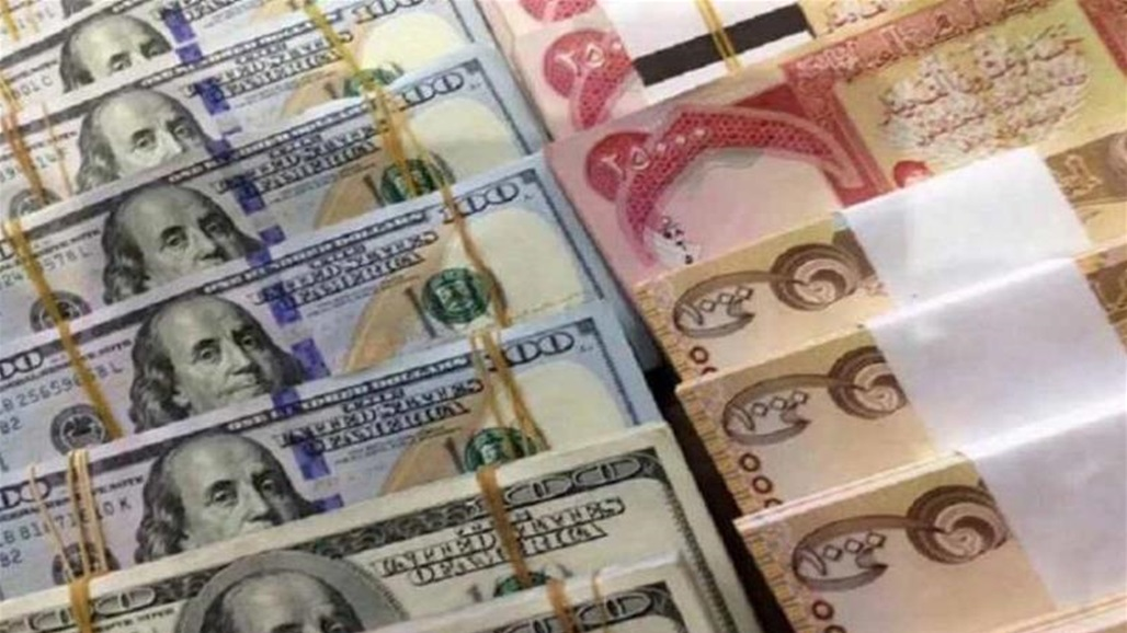 The exchange rates of the US dollar in Baghdad and the provinces 4/5/21 Doc-P-378314-637532077515304960