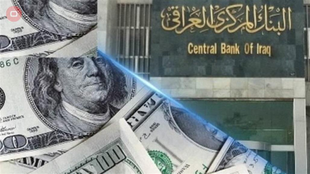 In the document: The Central Bank decides to increase its sales of hard currency
