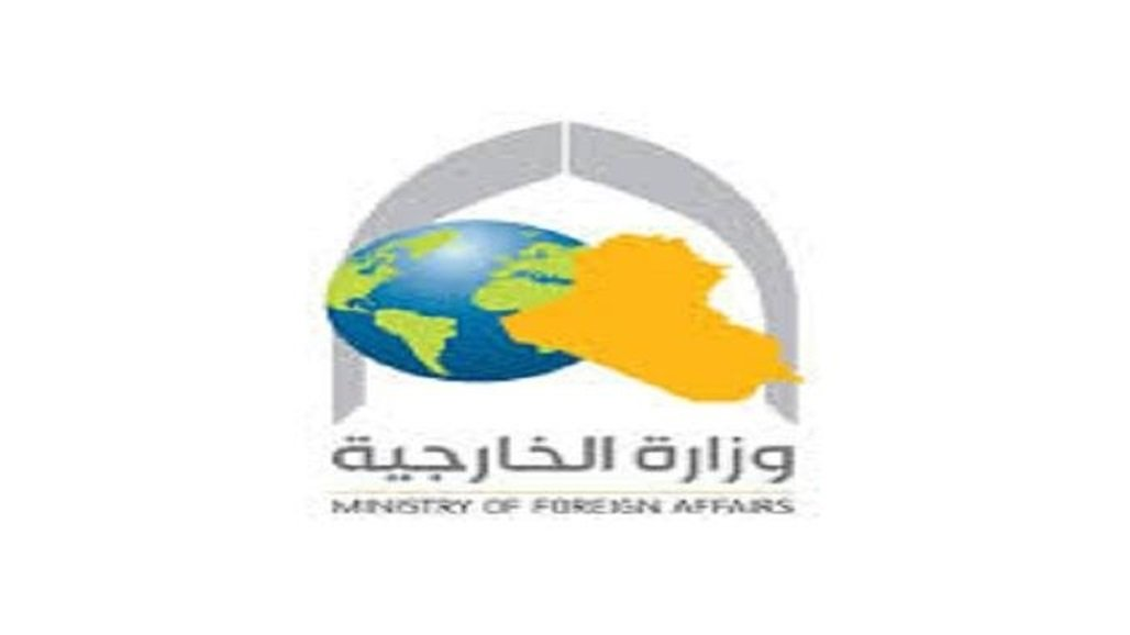 Disclosure of a diplomatic movement to retrieve Iraqi funds from abroad Doc-P-381030-637553708386845129