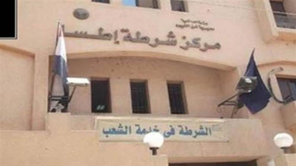 في جريمة مروعة.. مصري يذبح زوجته وأبناءه الخمسة | علم وعالم