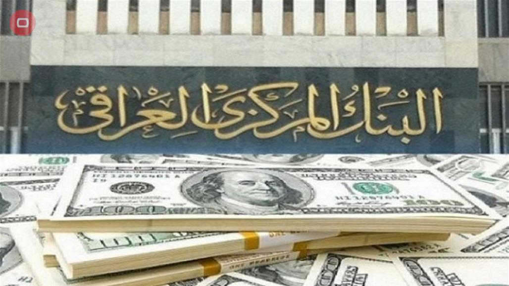 A deputy calls on the governor of the Central Bank to stop the corruption of the currency auction