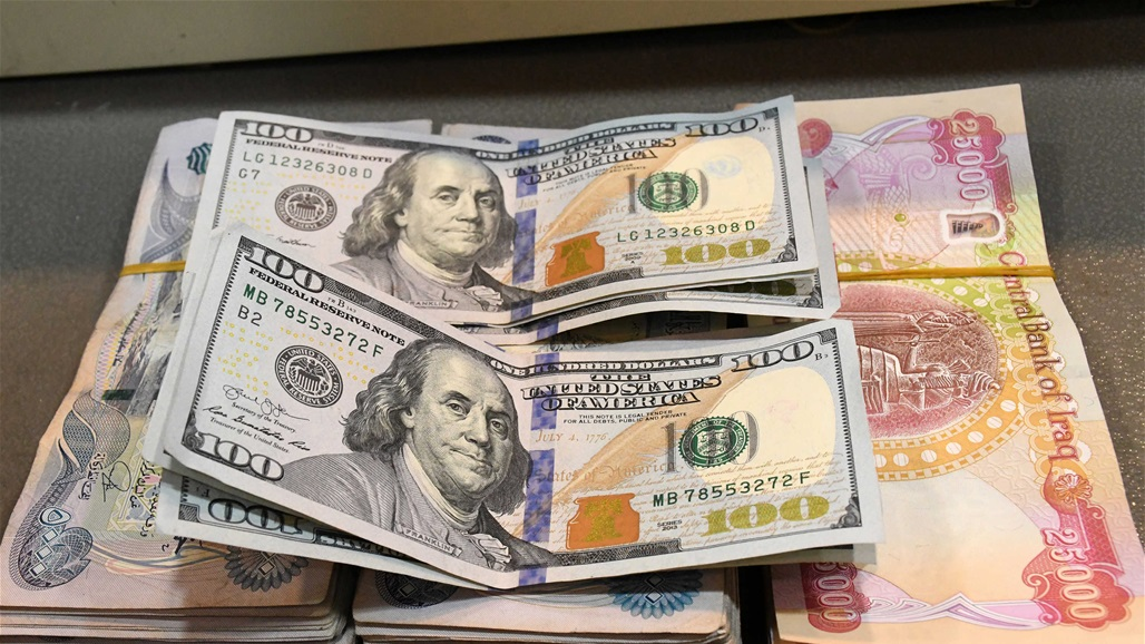 A member of the Finance Committee clarifies the exchange rates of the dollar