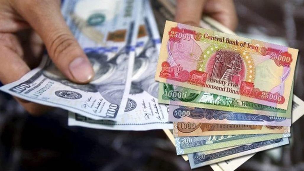 "An important clarification from Al-Kazemi's advisor regarding the value of the ""dinar"" Doc-P-387402-637602020044228110"