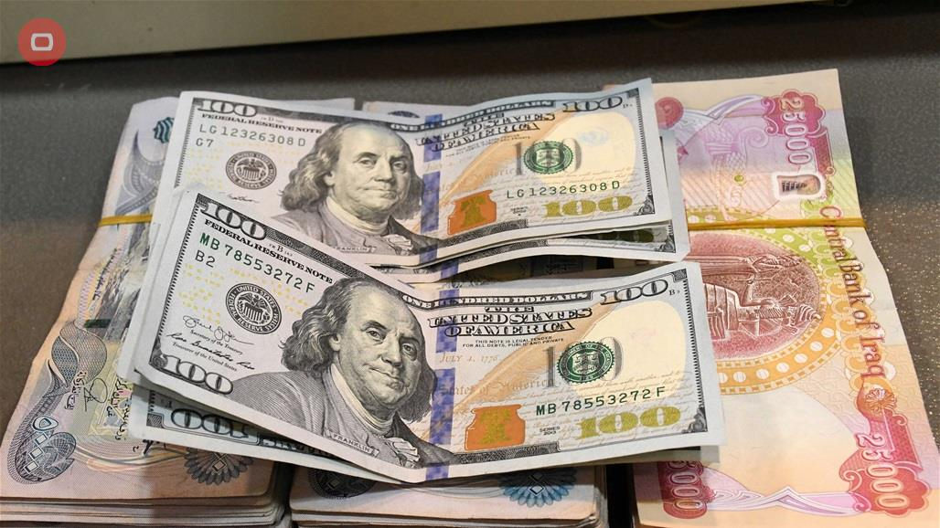 Dollar exchange rates in Iraq for today