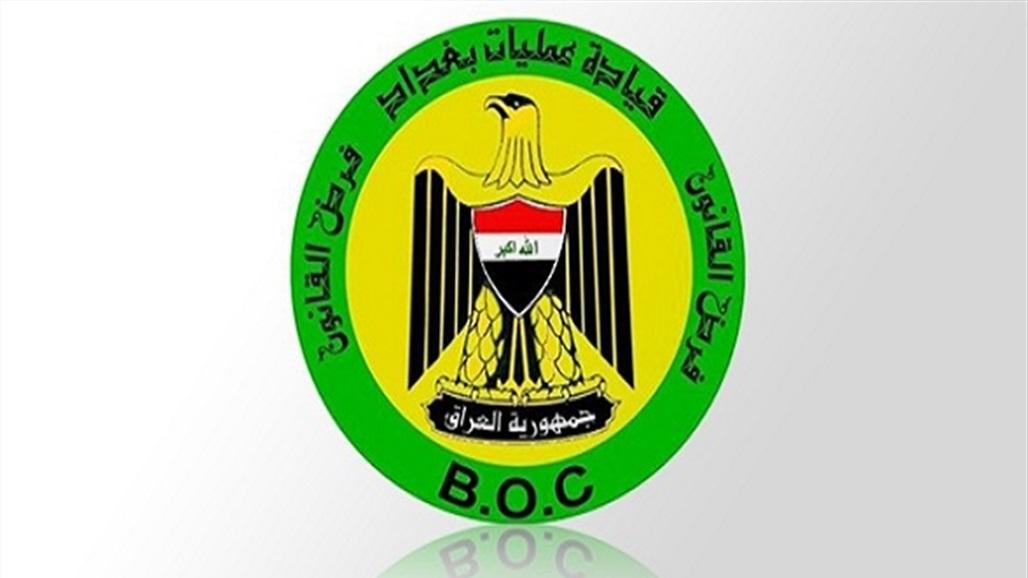 قائد عمليات بغداد يشرف على تنفيذ الخطة الأمنية الخاصة بعيد الأضحى