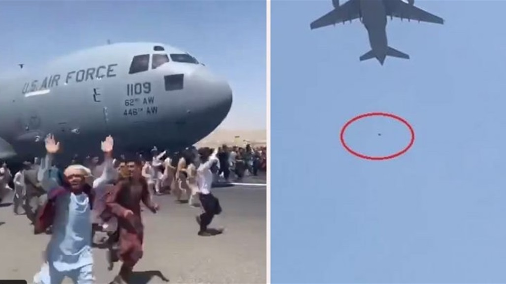 Terrifying details about the victims of the plane in Kabul - They fell on the roof of a house