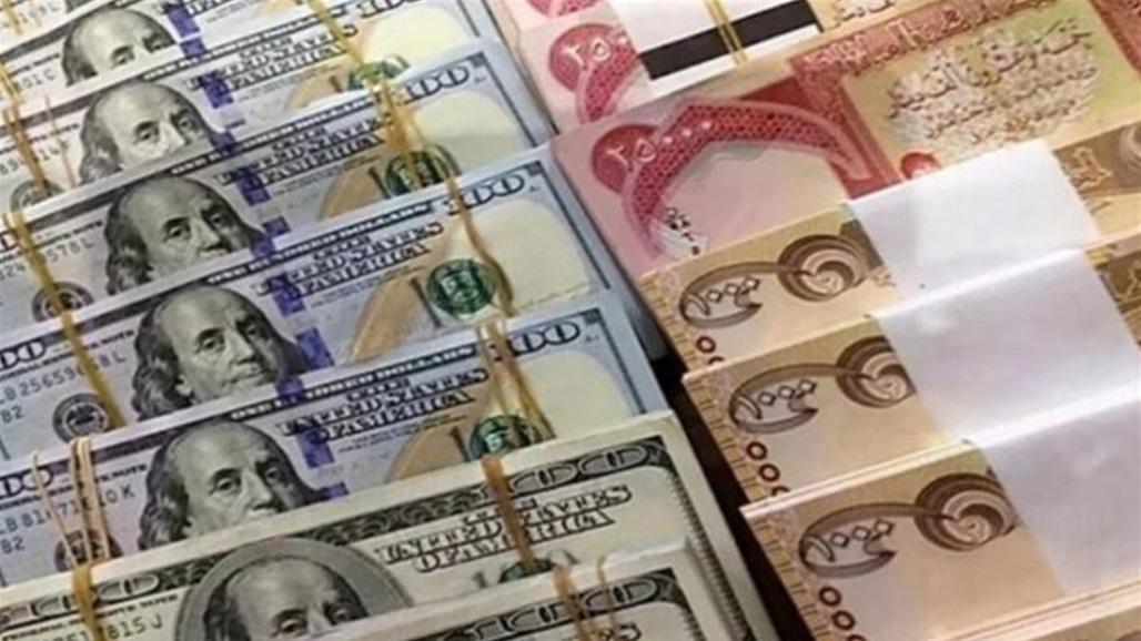 Dollar exchange rates on the Iraq Stock Exchange
