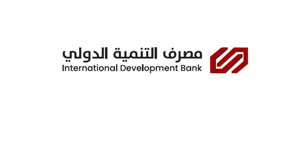 The International Development Bank occupies the first place at the level of Iraqi banks