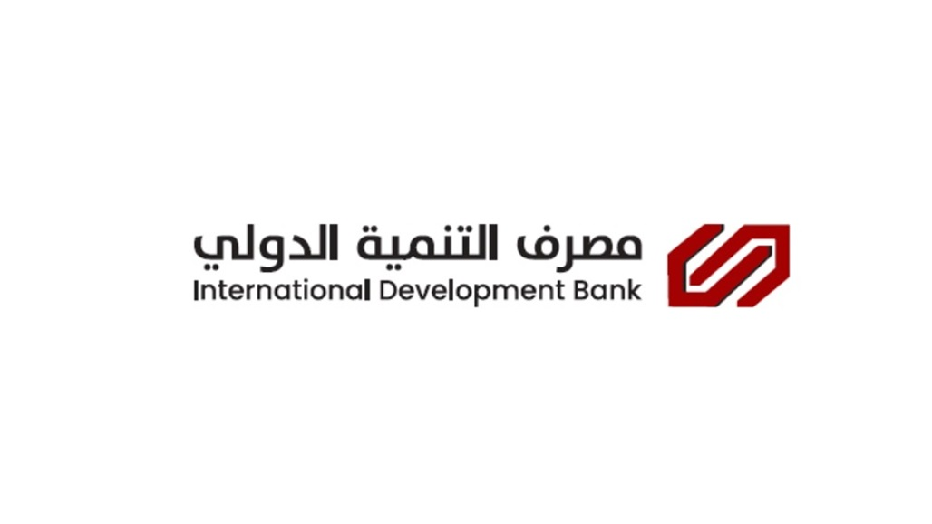 The International Development Bank occupies the first place at the level of banks in Iraq