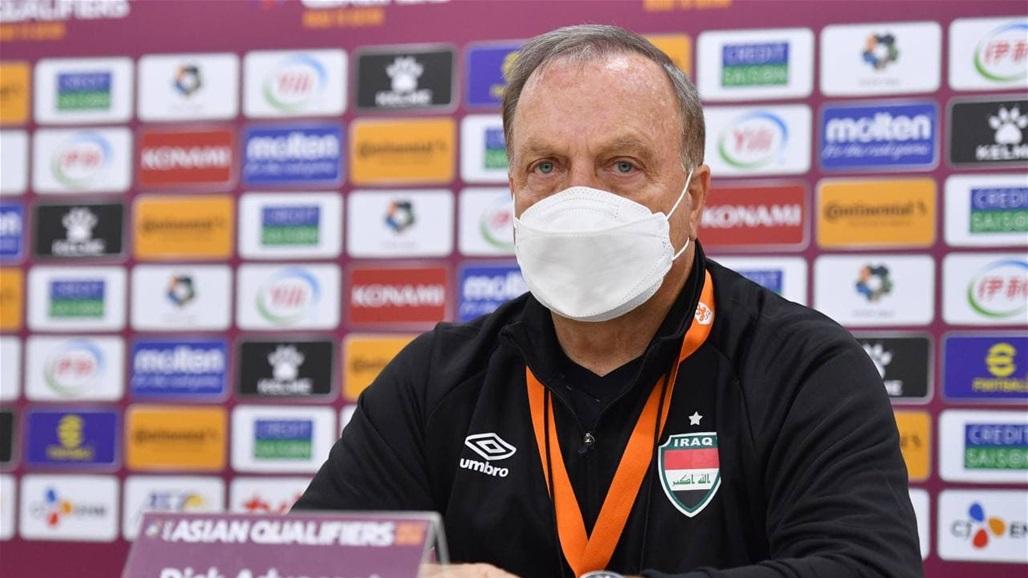 أدفوكات يؤكد عزمه على قيادة العراق إلى كأس العالم