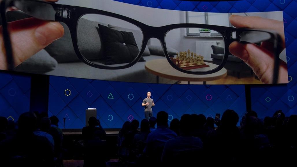 """""""فيسبوك"""" تطرح نظارتها الذكية.. تعرف على مزاياها الفريدة"""