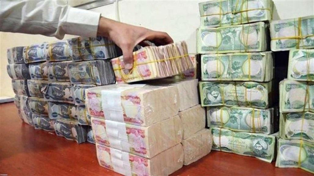 لشهر أيلول.. مالية كردستان تباشر بصرف رواتب موظيفها